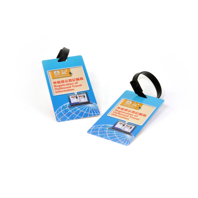 PVC Luggage Tag with Strap