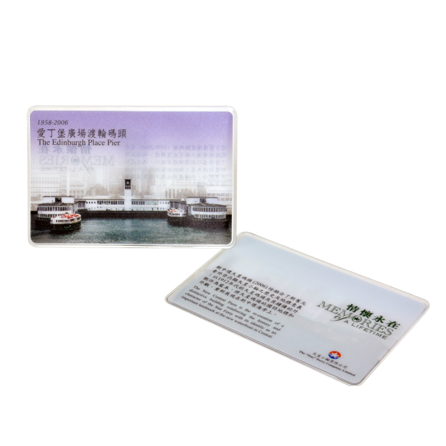 Octopus Card Holder